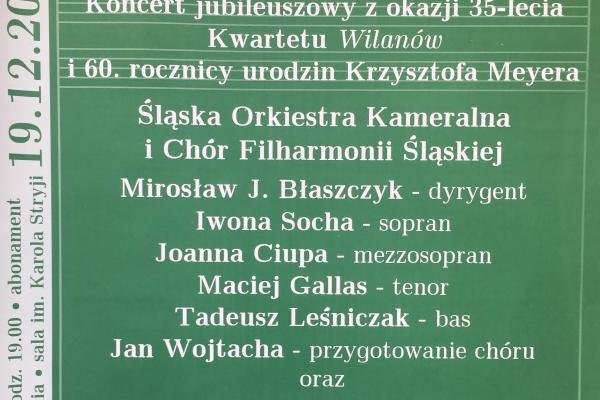 Maciej Gallas plakat archiwalny 2003