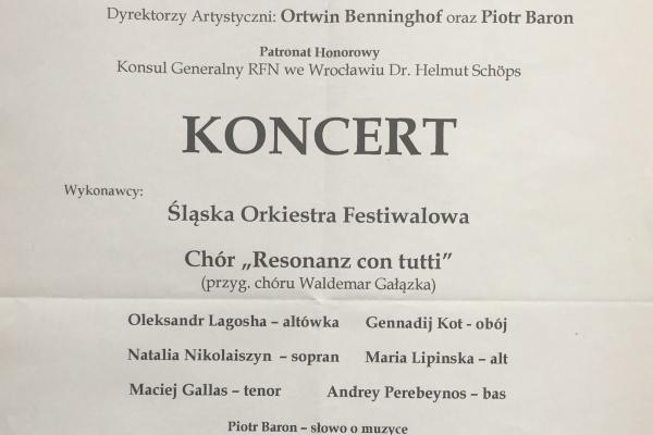 Maciej Gallas plakat archiwalny 2006
