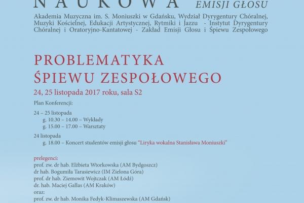 Maciej Gallas plakat archiwalny 2017